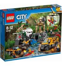 LEGO® City - 60161 Dschungel-Forschungsstation