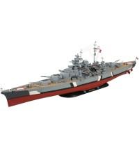 Revell - Bismarck