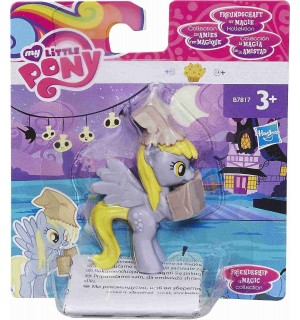 Hasbro - My little Pony - FIM Figuren