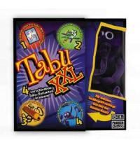 Hasbro - Tabu XXL