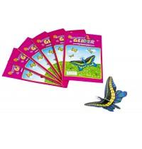 Kuenen - Styropor Schmetterling-Flugbausatz