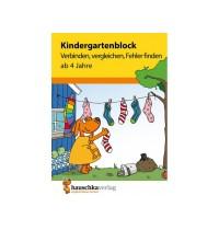 Kindergartenblock - Verbind., vergleichen, Fehler finden ab 4 Jahren