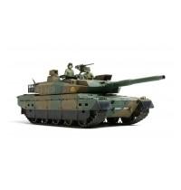 Tamiya - 1:35 Jap. Panzer Jgsdf Type 10