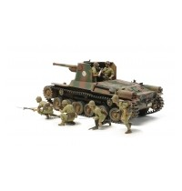 Tamiya - 1:35 Jap. Panzer Type mit Figuren