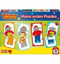 Schmidt Spiele - Benjamin Blümchen - Meine ersten Puzzles, 9 x 2 Teile