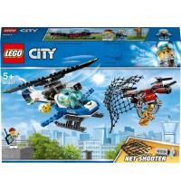 NEU Funkgerät LEGO® CITY Minifigur Polizist mit schwarzen Helm u