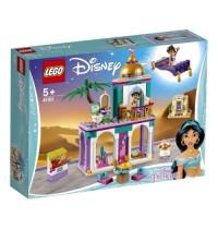 LEGO Disney Princess 41161 - Aladdins und Jasmins Palastabenteuer