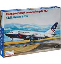 1/144 Boeing 737-200 Eastern Express