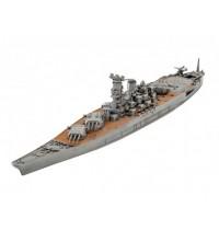 1/1200 Model Set Musashi Hersteller : Revell