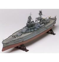 Revell-Monogram - USS Arizona Battleship