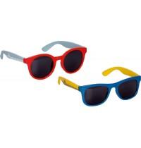 Die Spiegelburg - Reisezeit Kids - Sonnenbrillen