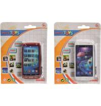 Simba - Smartphone, 2-sort.