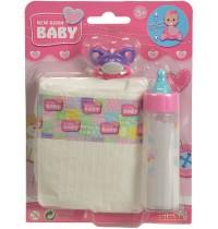 Simba - New Born Baby - First Nursing Set
