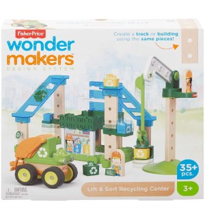 Fisher-Price - Wunder Werker Recycling Center